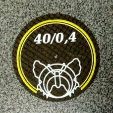 Отрезной диск 0,4мм